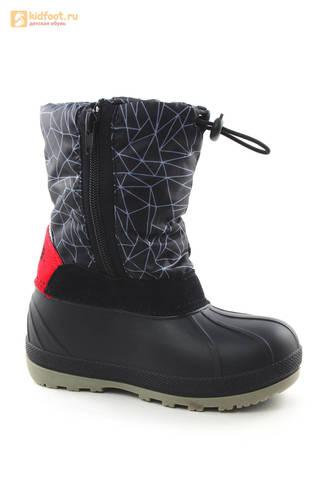 Зимние сапоги для мальчиков непромокаемые с резиновой галошей Звездные войны (Star Wars), цвет черный, Water Resistant. Изображение 2 из 16.