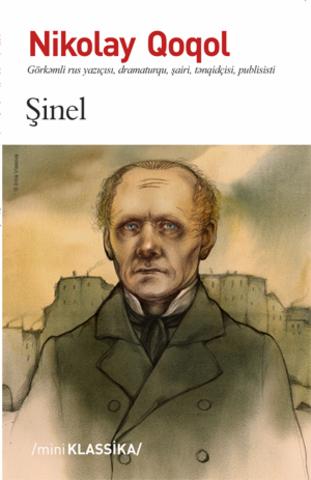 Şinel