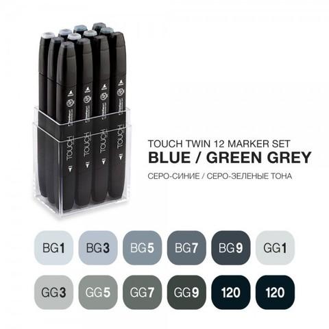 Набор маркеров Touch Twin, 12 цветов, сине-зеленые тона