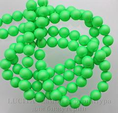 5810 Хрустальный жемчуг Сваровски Crystal Neon Green круглый 6 мм, 5 шт