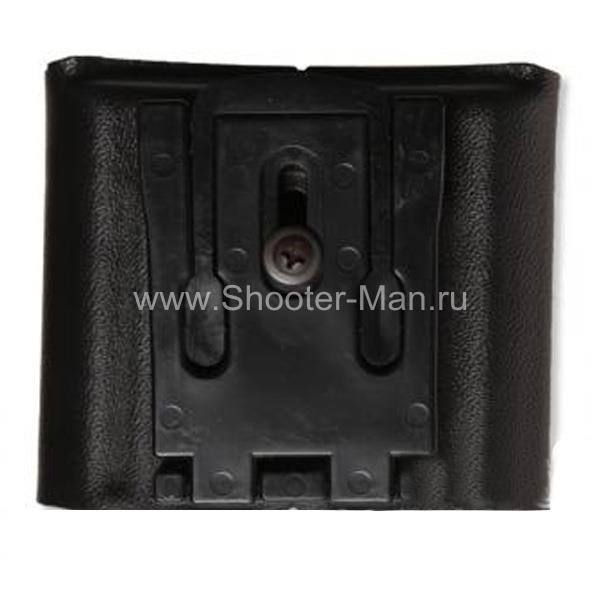 Подсумок двойной пластиковый для магазинов к пистолетам Вектор, Glock 17 крепление Tek-Lock