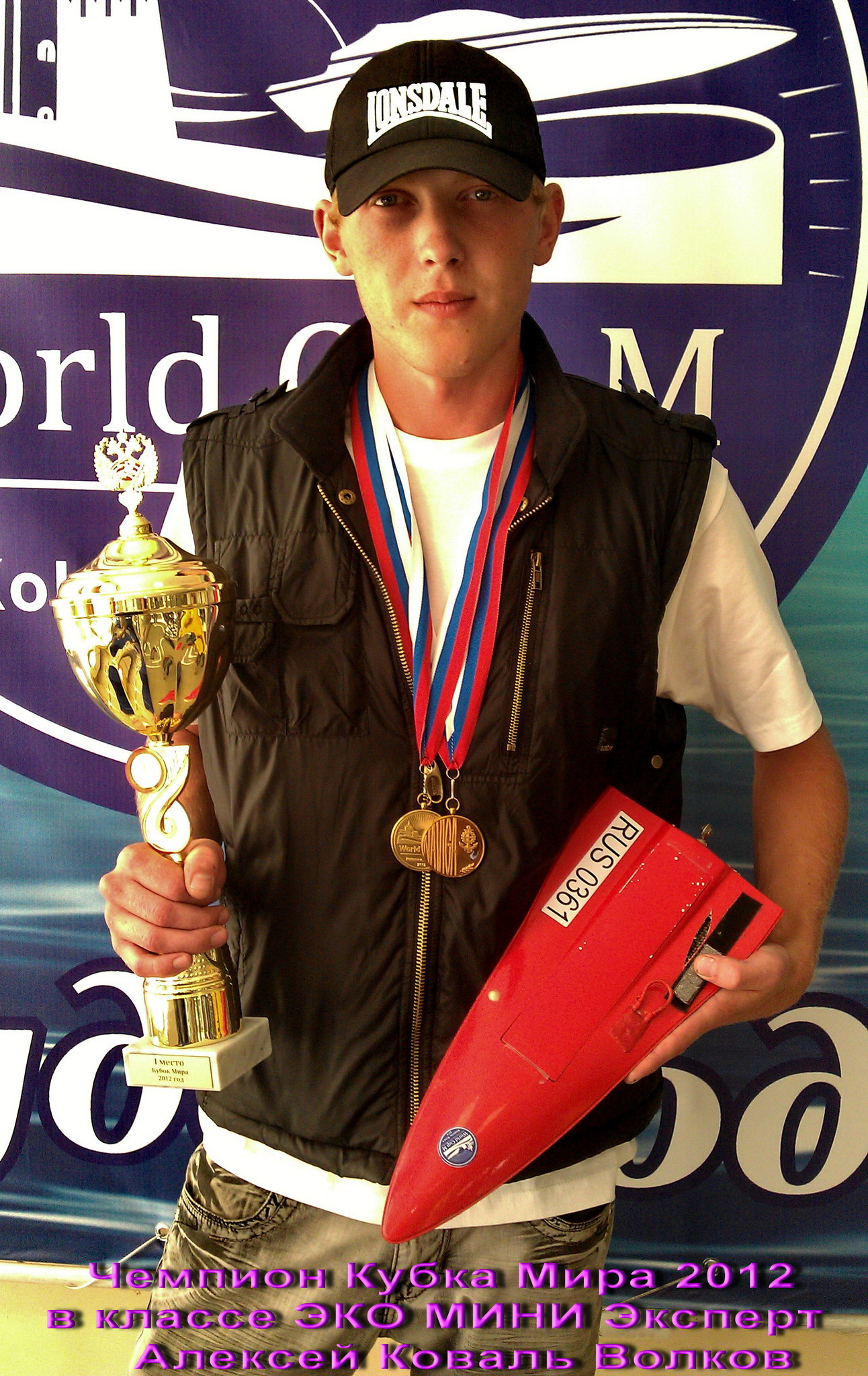 World CUP 2013 winner Alexey Koval Volkov. Russia