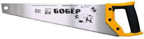 Ножовка Энкор «Бобёр» 450