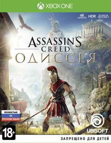 Microsoft Xbox One Assassin's Creed: Одиссея (русская версия)