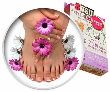 Хит продаж Носочки для педикюра (Sosu (Сосу) - 2 пары) - 2 пары 089f95bfeb78999f0e28e0906e479ec1.jpg
