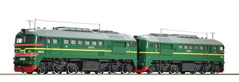 Тепловоз 2М62 со звуком (цифровой), ОАО РЖД, V эпоха Н1