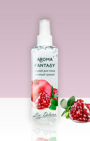 Liv-delano Aroma Fantasy Спрей д/тела Сочный гранат 200мл