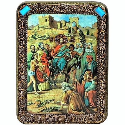 Инкрустированная Икона Вход Господень В Иерусалим 20х15см на натуральном дереве, в подарочной коробке
