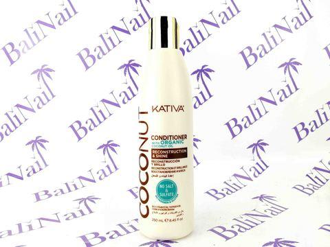 Kativa COCONUT Восстан-й кондиционер с органическим кокосовым маслом для поврежденных волос, 250мл