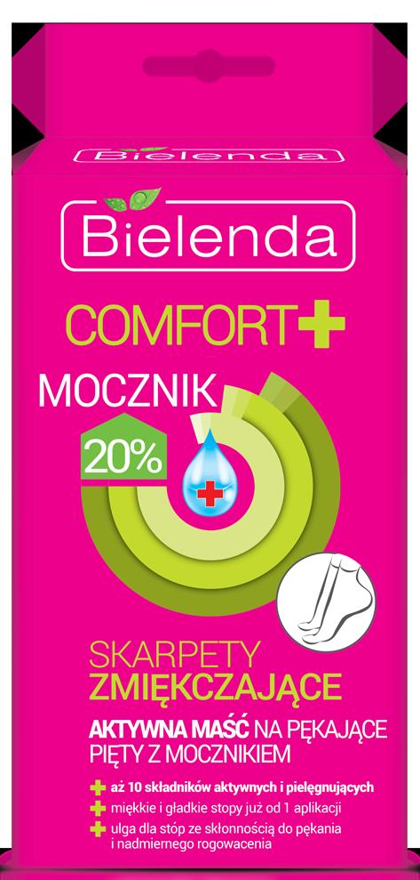 COMFORT Смягчающее носки - активная мазь от трещин на пятках с мочевиной 20% 2х6мл