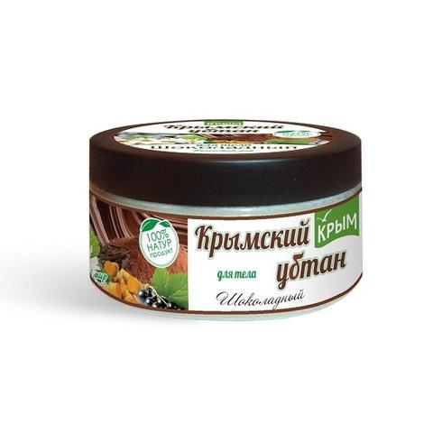 Убтан для тела «Шоколадный»