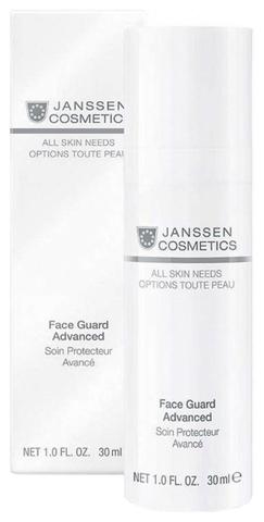 Легкая солнцезащитная основа SPF-30 с UVA- UVB- и IR-защитой, Face Guard Advanced JANSSEN Cosmetics ,30 мл.
