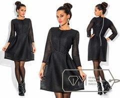 Платье Фабрика Моды 5687