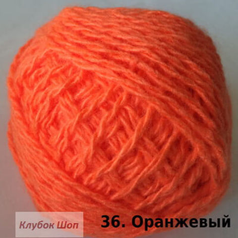 Пряжа Карачаевская Оранжевый 36, фото