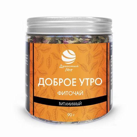 Чай «Доброе утро» витаминный