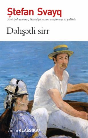 Dəhşətli sirr