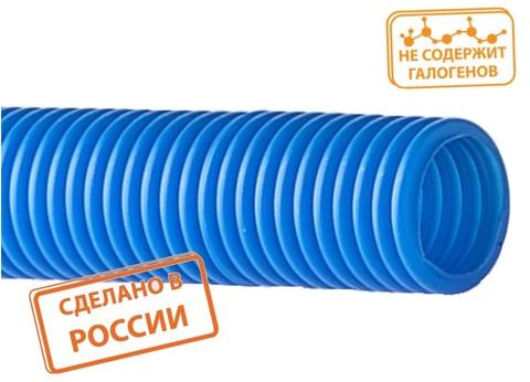Труба гофрированная ПНД d 20 с зондом (100 м) легкая синяя ТDM