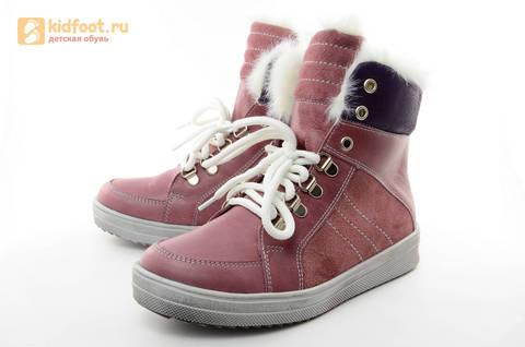 Зимние ботинки для девочек из натуральной кожи на меху Лель на молнии и шнурках, цвет ириc. Изображение 4 из 13.