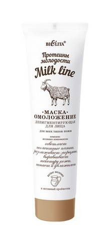 Белита Milk line Протеины молодости Маска-омоложение депигментирующая д/лица 100мл
