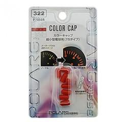 Цветные колпачки на лампочки Polarg 322