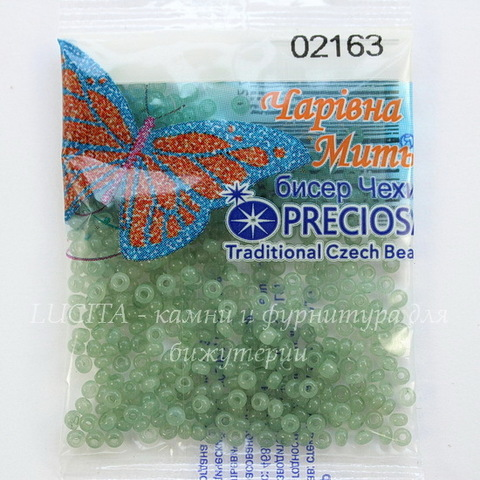02163 Бисер 10/0 Preciosa Алебастр Соль-гель цвета зеленого мха