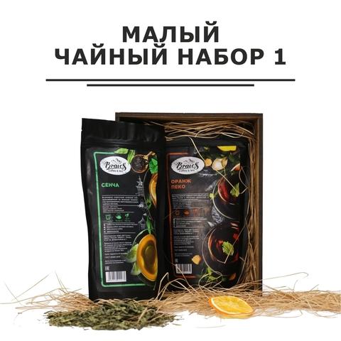 Малый чайный набор №1