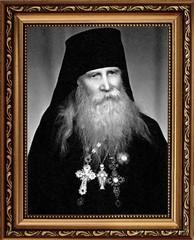 Таврион Батозский архимандрит. Фотопортрет на холсте.