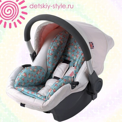 "Коляска Happy Baby ""Ultra"" 3в1 (Хэппи Бэби)"