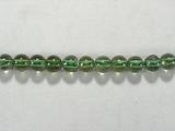 Бусина из апатита зеленого, шар гладкий 4мм