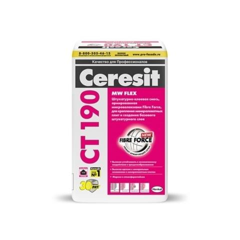 Ceresit CT 190 MW FLEX/Церезит ЦТ 190 МВ ФЛЕКС ЗИМА смесь для крепления минераловатных плит