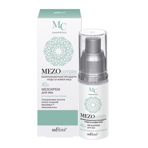 Белита MEZOcomplex Мезокрем для век 40+ Интенсивное омоложение 30мл