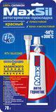Автогерметик - прокладка маслобензостойкий MaxSil SA 1011 красный 70 г