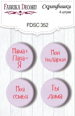 Набор фишек №352 из коллекции