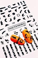 Наклейки NogteModa №055