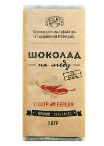 Шоколад на меду  с Острым перцем 50 г.