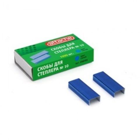 Скобы для степлера №10 ATTACHE Синие 1000 шт в упаковке