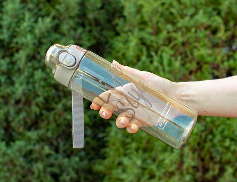 Бутылка POWCAN - 700 мл. Life Style - Серый