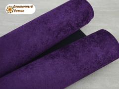 Бархат ЛЮКС для бантиков на флисовой основе пурпурный (уценка)