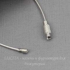 Основа для браслета с винтовым замком, 16 см (цвет - античное серебро)