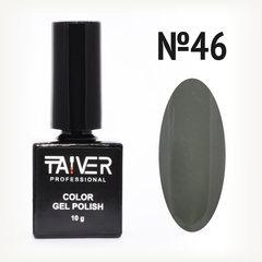 Гель-лак TAIVER 46