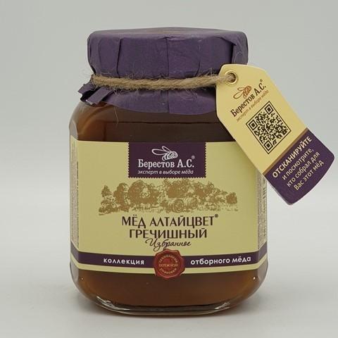 Мёд натуральный Алтайцвет Гречишный БЕРЕСТОВ А.С., 500 гр