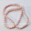 Бусина Жадеит (тониров), шарик, цвет - перламутровый розовый, 6 мм, нить