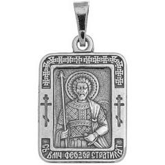 Святой Федор. Нательная икона посеребренная.