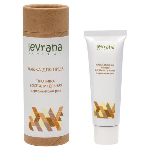 Маска для лица Противовоспалительная с ферментами ржи, Levrana