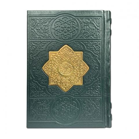 Коран с литьем на арабском языке