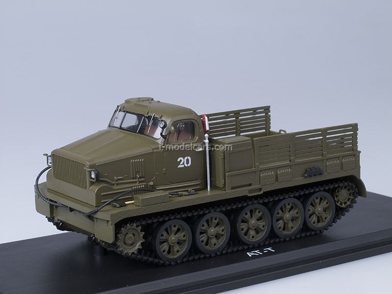 model cars at t heavy artillery tractor start scale models ssm 1 43. Black Bedroom Furniture Sets. Home Design Ideas