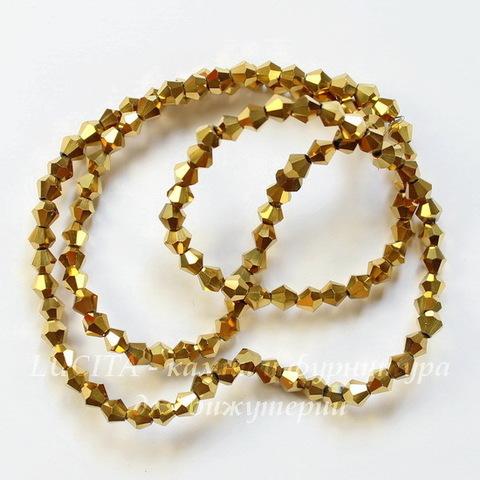 Бусина стеклянная, биконус, цвет - золотой, 4 мм, нить