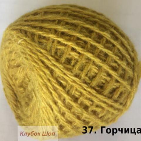 Пряжа Карачаевская Горчица 37, фото