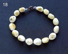 уникальный браслет из природного балтийского янтаря