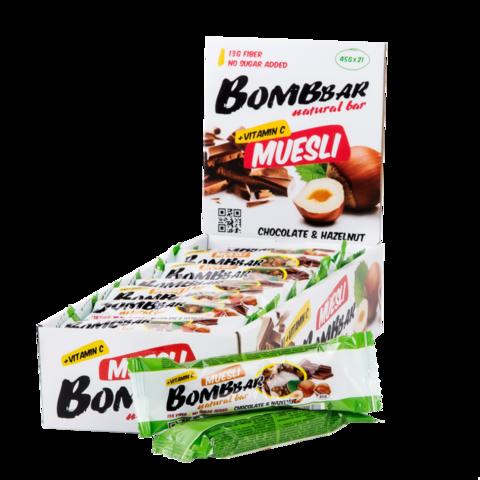 Мультизлаковый батончик Bombbаr Фундук, 45 гр